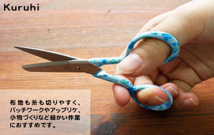 Nippon Chuko Online