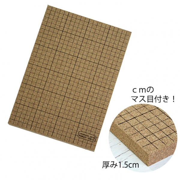 MA2004 コルクボードミニ(cmマス目付き) 20×30cm 厚み1.5cm (個)