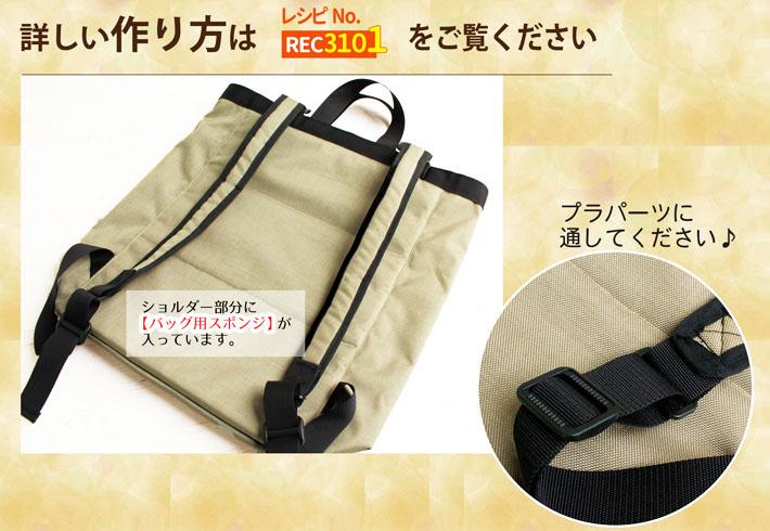 AMT30 薄手アミーテープ 巾30mm×10m (巻)